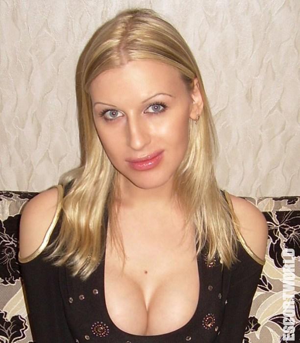 Мурманск транссексуал